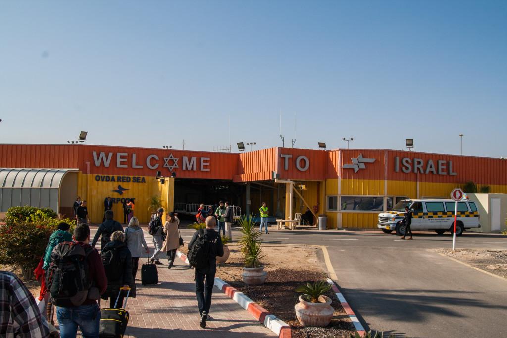 Irańska wiza w paszporcie a wjazd do Izraela